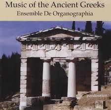 mesomedes ensemble de organographia anonymous athenaeus