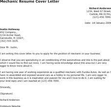 should i send a cover letter 709