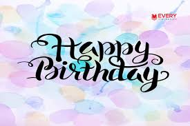 Happy Fourth Birthday Quotes 4th Birthday Funny Message Birthday Free Download Funny Cute Memes