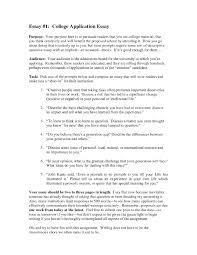 introduction sample essay how to write a critical essay free sample essays personal home personal statement introduction examples personal mission statement in nursing fundacja jamniki niczyje