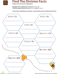 related facts find the division facts worksheet education com