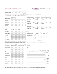 qatar airways job application forms fill online printable