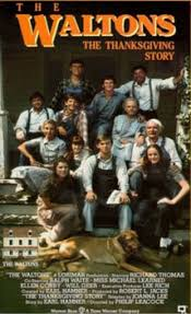 the waltons merchandising home