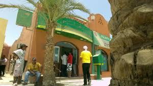Post Office Casual Post Office El Gouna Hd Stock 214 925 998