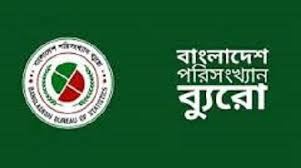 statistics bureau bangladesh bureau of statistics circular semtember 2017