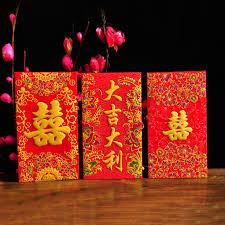 Wedding Ideas Chinese Traditional Wedding Cakes Chinese Wedding