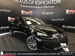lexus is f sport 2016 lexus promotions in edmonton ab lexus sales u0026 service specials