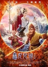 film gratis sub indo nonton film bioskop online streaming movie subtitle indonesia