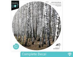 birch trees mural dot your decal shop nz designer wall art birch trees mural dot