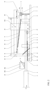 patent us20070074753 shape memory alloy motor as incorpoated