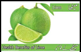 lime fruit میٹھے کا پھل treatment with nature