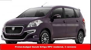 proton proton badged suzuki ertiga mpv rendered 3 versions youtube