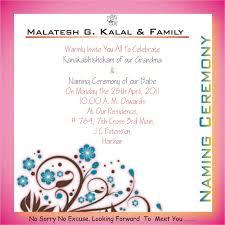 Menaka Invitation Cards Baby Naming Ceremony Invitation Message Menaka Card Online