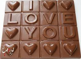 day chocolate 9th feb happy chocolate day images pics photos quotes sms