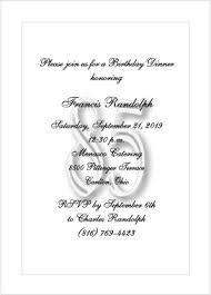 formal birthday party invitations vertabox com