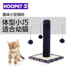 Cat Gyms China Cat Play Gyms China Cat Play Gyms Shopping Guide At Alibaba Com