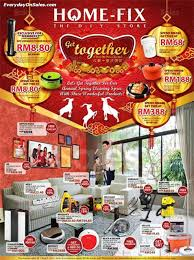 Big Bazaar Home Decor by Home Fix Chinese New Year Specials