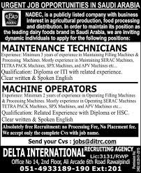 jobs in engineering jobs published in express newspaper on 21