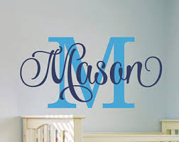 Boy Nursery Wall Decal Baby Boy Wall Decal Etsy