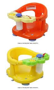 Bathtub Ring Seat Baby Recalls Dream On Me Baby Bath Seats