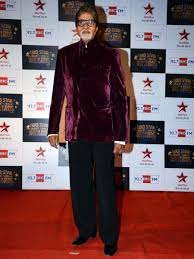 Red Carpet Entertainment Red Carpet The 4th Big Star Entertainment Awards
