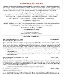 Special Education Paraprofessional Resume Substitute Teacher Resume Example Substitute Teacher Resume