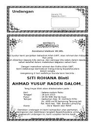 template undangan haul contoh surat undangan tahlil 40 100 1000 hari haul doc