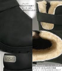 ugg womens grandle boots gmmstore rakuten global market sold out ugg sheepskin boots