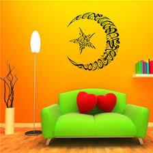 Islamic Home Decor Uk Islamic Wallpapers Online Islamic Art Wallpapers For Sale