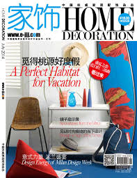 Home Design Magazines Italian Home Design Magazines House Design Plans