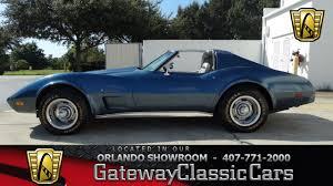75 stingray corvette 1975 chevrolet corvette stingray