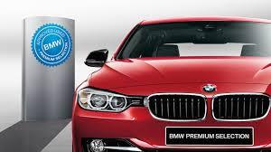 tagline of bmw bmw australia award winning luxury cars