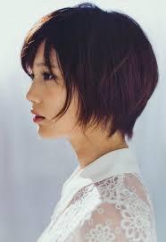 short layered very choppy hairstyles best 25 short choppy bobs ideas on pinterest choppy bob