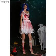 Halloween Prom Queen Costume Mummy Costumes Women Shopping Largest Mummy
