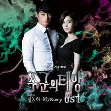 download mp3 full album ost dream high jung dong ha of boohwal mystery master s sun ost pop gasa