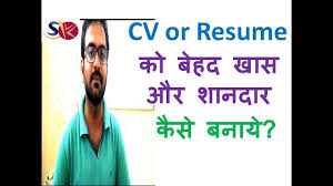 how to write a strong resume how to write a good resume
