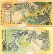 sri lankan rupee rupees 10 rupees old 20 rupees old 50 rupees