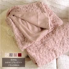 light pink throw blanket pink fluffy throw blanket davewilsonforhcc 8209e077af3e