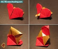 life do origami