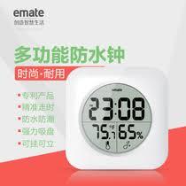 Clock For Bathroom 丫丫宝贝1018 From The Best Taobao Agent Yoycart Com