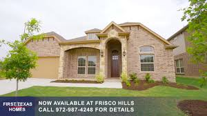 first texas homes now available 600 yarrow street little elm tx