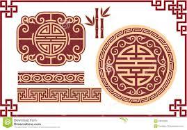 oriental design set of oriental design elements stock vector illustration of frame