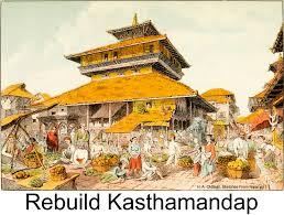 elevation section floor plans rebuild kasthamandap the nepal