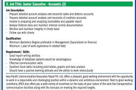 accounts payable job description sample resume for accounts