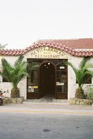 mediterranean house best service best food best irish coffee
