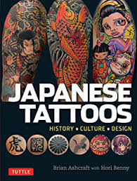 amazon com yakuza tattoo history symbolism and meaning of