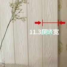 3d wood plank effect wallpaper sticker waterproof self adhesive