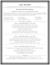 starbucks cover letter example images cover letter ideas