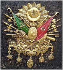 Ottoman Emblem File Ottoman Coat Of Arms By Atmaca Jpg Wikimedia Commons
