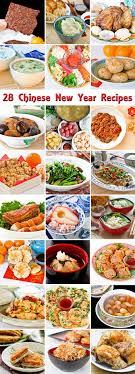 new year dinner recipe 28 new year recipes roti n rice